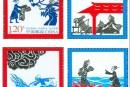 SB(41)2010 牛郎織女郵票那價格到底是多少