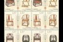SB(43)2011 明清家具——坐具邮票的价格一直以来都起伏不定