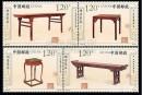 SB(46)2012 明清家具——承具邮票现在值多少钱