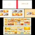 解读SB(38)2009 人民大会堂邮票的收藏价值