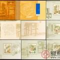 值得投资的SB(23)2002 民间传说——董永与七仙女邮票
