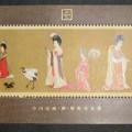 回收T89M簪花仕女图小型张邮票