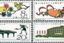 C86M乒乓赛小型张邮票收藏价值市场行情