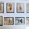 C94M梅蘭芳小型張郵票升值潛力巨大