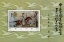 J85M 第一次郵聯大會小型張郵票具有高昂收藏價值