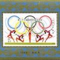 極具特色的J103M第二十三屆奧林匹克運動會小型張郵票