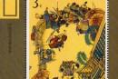 價值高的T167M?中國古典文學名著-《水滸傳》(第三組)(小型張)