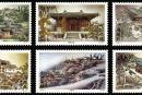 《五台古刹》特种邮票背景资料