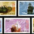 1997-12 《中國人民解放軍建軍七十周年》紀念郵票