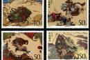 1997-21 《中国古典文学名著–水浒传》(第五组)特种邮票、小型张