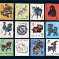 郵票回收|12月10日最新生肖郵票價格表