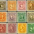 普13 北平版烈士像郵票