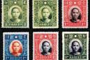 普17 香港中华二版大东细齿孙中山像邮票