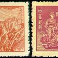 普55 上海大东版单位邮票