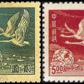 普56 上海大东版飞雁图基数邮票