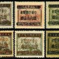 普58 印花稅票改作單位郵票