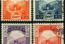民包2 倫敦版包裹郵票
