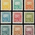 民包3 北平一版包裹邮票