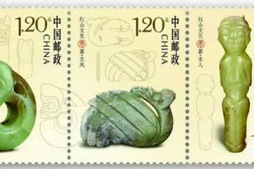 《红山文化玉器》特种邮票图稿欣赏