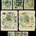 """民快1 大清邮政改作加盖""""中华民国""""快信邮票"""
