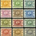 民紀1 中華民國光復紀念郵票