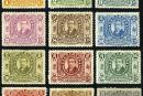 民纪1 中华民国光复纪念邮票