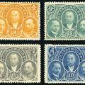 民紀3 中華郵政開辦二十五年紀念郵票