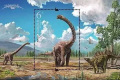 5月19日发行《中国恐龙》特种邮票的背景资料