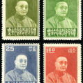 民纪9 谭院长纪念邮票