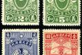 民纪10 新生活运动纪念邮票