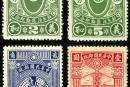 民纪10 新生活运动纪念郵票