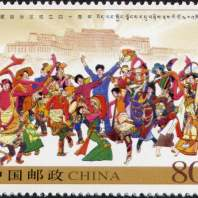 我国历史上发行的少数民族自治区周年纪念邮票
