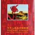 1987年邮票年册详情