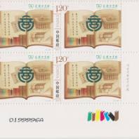 邮票小色标蕴藏大创意