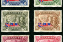 民纪16 平等新约纪念邮票