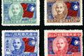 民纪19 庆祝胜利纪念邮票