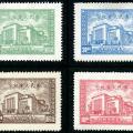 民纪21 国民大会纪念邮票