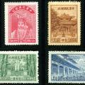 民纪23 教师节纪念邮票