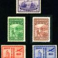 民纪25 中华民国邮政总局成立五十周年纪念邮票