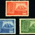 民纪26 中华民国宪法纪念邮票