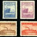 民纪28 国营招商局七十五周年纪念邮票