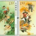 2017-6 《春夏秋冬》特种邮票