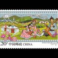 2017-9 《内蒙古自治区成立七十周年》纪念邮票