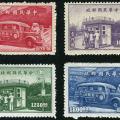 民特2 行动邮局及邮亭邮票