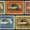 民航1 北京一版航空邮票