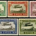民航2 北平二版航空郵票