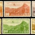民航3 北平三版航空邮票