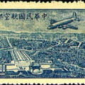 民航6 上海版航空邮票