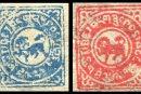 藏普2 第二版普通邮票