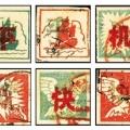 中國無面值郵票